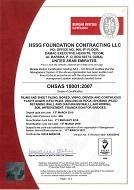 OHSAS 18001 2007 Certificate